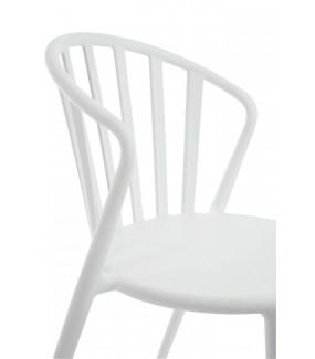 Nowoczesne krzesło do salonu